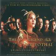 Legend of Suriyothai