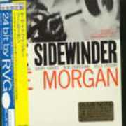 Sidewinder [Limited Edition] [Remastered] [Import]