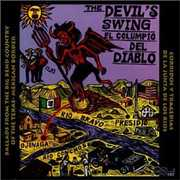 Devil's Swing: Ballads from Big Bend Country /  Various