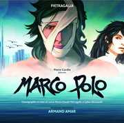 Marco Polo [Import]