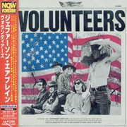 Volunteers [Remastered] [Bonus Tracks] [Import]