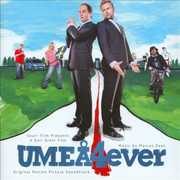 Umea4Ever (Original Soundtrack)
