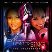 Mama I Want to Sing /  Various