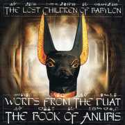Words from the Duat: Book of Anubis [Explicit Content]