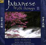 Japanese Folk Songs, Vol. 2