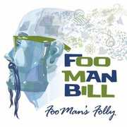 Foo Man's Folly