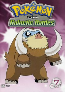 Pokemon: DP Galactic Battles, Vol. 7 [FS]