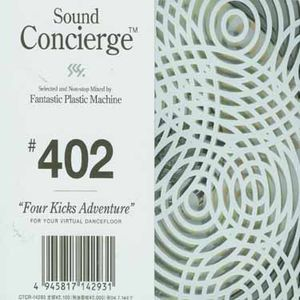 Sound Conceirge #402 [Import]