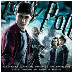 Harry Potter & the Half Blood Prince (Original Soundtrack) [Import]