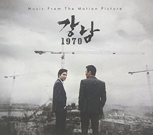 Gangnam 1970 (Original Soundtrack) [Import]