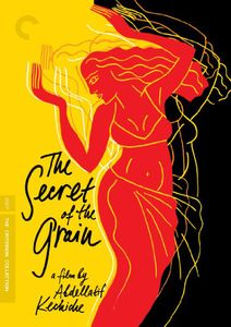 Secret of the Grain (Criterion Collection)