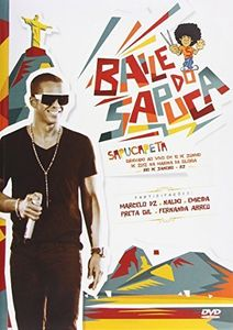 O Baile Do Sapuca [Import]
