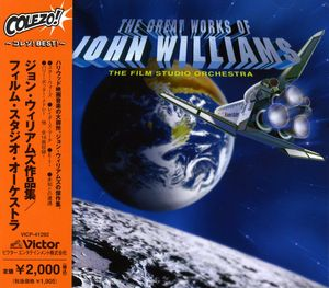 Great Works of John Williams [Import]