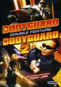 The Bodyguard /  The Bodyguard 2