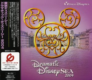 Toyko Disney Sea Dramatic Disney Sea 2004 (Original Soundtrack) [Import]
