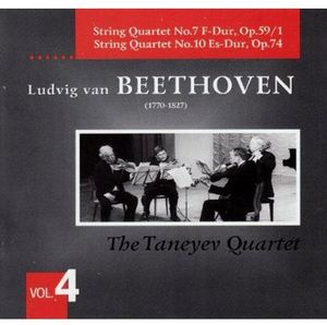 String Quartets 7 & 10