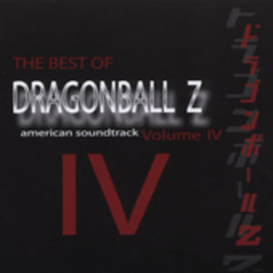 Dragon Ball Z: Best of 4 (Original Soundtrack)