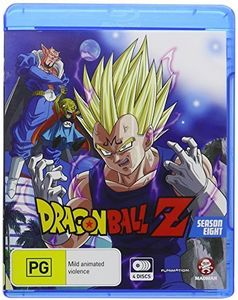 Dragon Ball Z-Season 8 [Import]