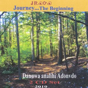 Journeythe Beginning
