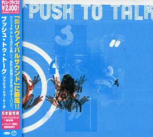 Push to Talk [Import]