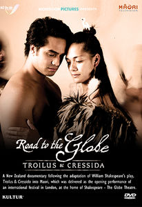 Road To The Globe: Troilus and Cressida