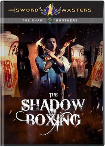 Sword Masters: The Shadow Boxing