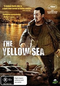 Yellow Sea