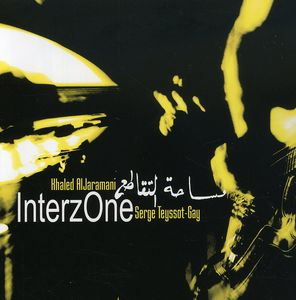 Interzone [Import]