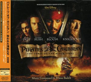 Pirates of the Caribbean: Special Edition (Original Soundtrack) [Import]