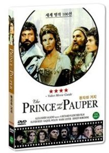 Prince & the Pauper