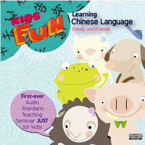 Kid's Fun Learning Chinese Language