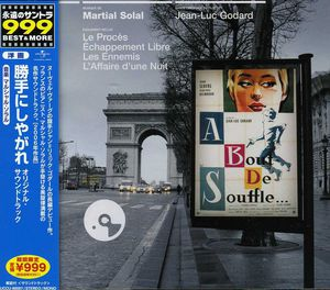 Le Cinema de Martial Solal /  Various [Import]