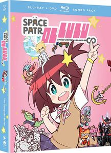 Space Patrol Luluco: The Complete Series