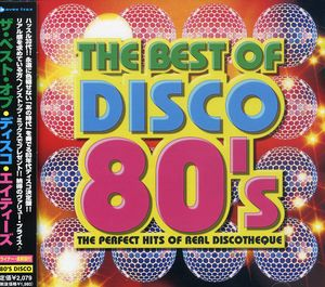 Best of Disco 80's /  Various [Import]