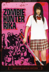 Zombie Hunter Rika [Subtitled] [Unrated]