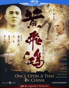 Once Upon a Time in China ( Wong Fei Hung ) [Import]