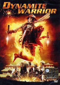 Dynamite Warrior [Import]