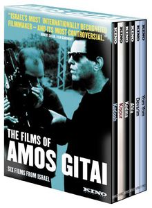 Films Of Amos Gitai: Six Films From Israel