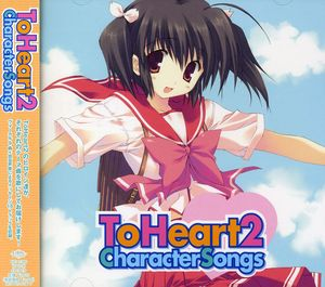 To Heart 2-Character Songs (Original Soundtrack) [Import]
