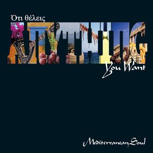Oti Theleis-Anything You Want