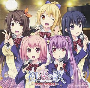 Hatsukoi No Uta-Love Songs (Original Soundtrack) [Import]