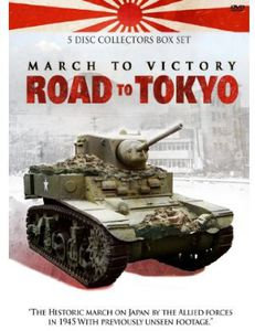 March to Victory: Road to Tokyo [Import]