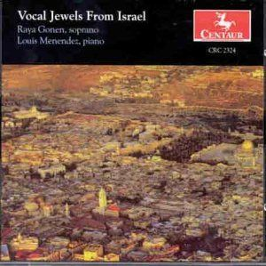 Vocal Jewels from Israel