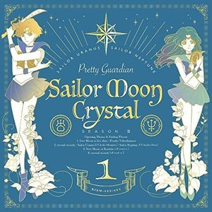 Sailor Moon 3rd Season Theme Song (Original Soundtrack) [Import]