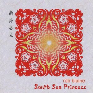 South Sea Princess