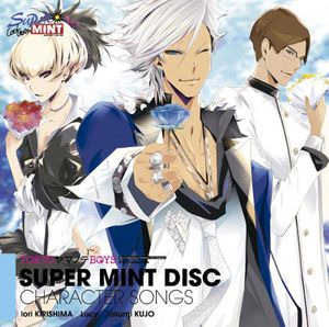 Super Mint Disc: Character Song [Import]