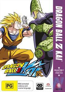 Dragon Ball Z Kai Collection 7 [Import]