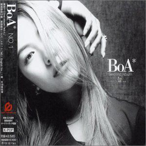 NO.1 [Bonus Track] [Import]