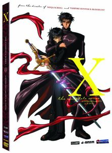 X: Complete Series