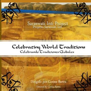 Saraswati Inti Project